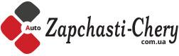 Бобровица магазин Zapchasti-chery.com.ua